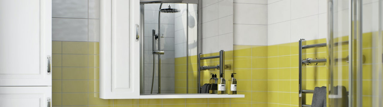 Bathroom fittings buying guide