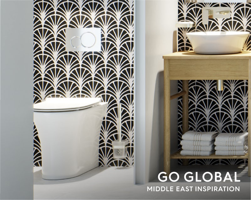 Get the look: Go Global—Middle East bathroom toilet
